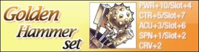 https://www.pangya-fr.com/img/leelee/news/06-11-08/golden.png