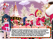 https://www.pangya-fr.com/img/leelee/news/18-12-08/notice_popup00th.png
